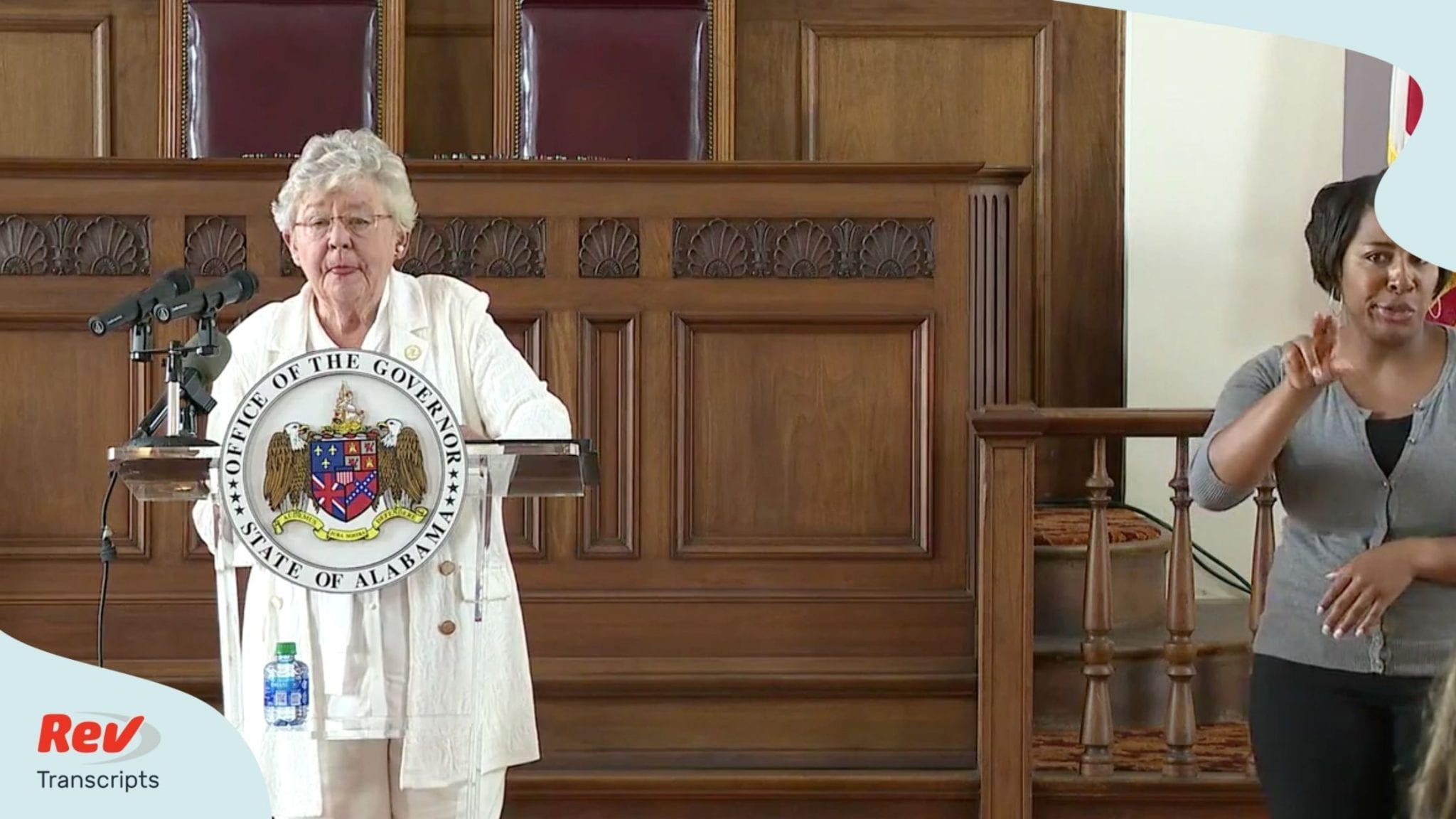 AL Governor Kay Ivey COVID-19 Press Conference July 29