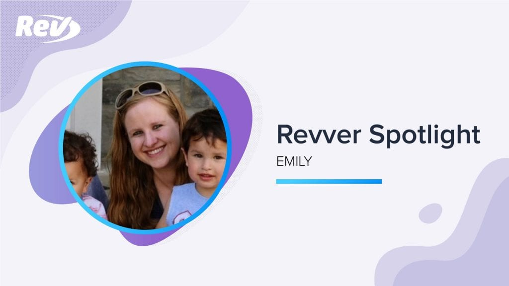 revver_spotlight_emily